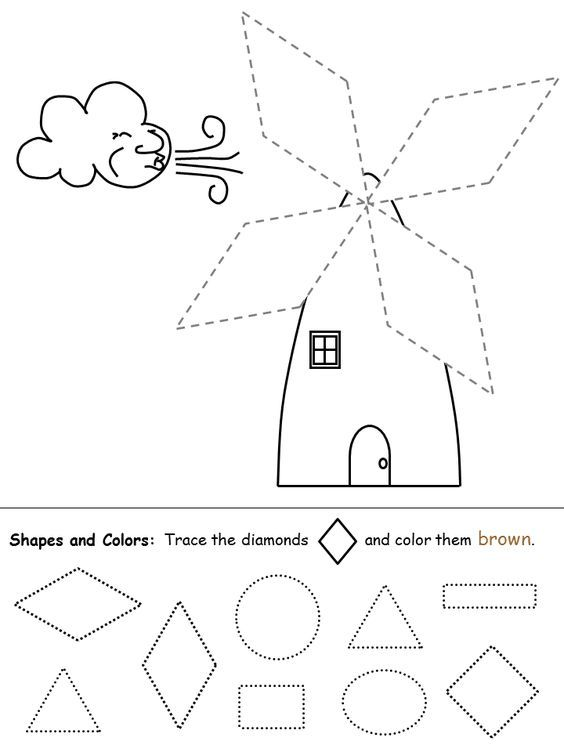 Shapes Recognition Practice Worksheet Diamond Shapes Worksheets