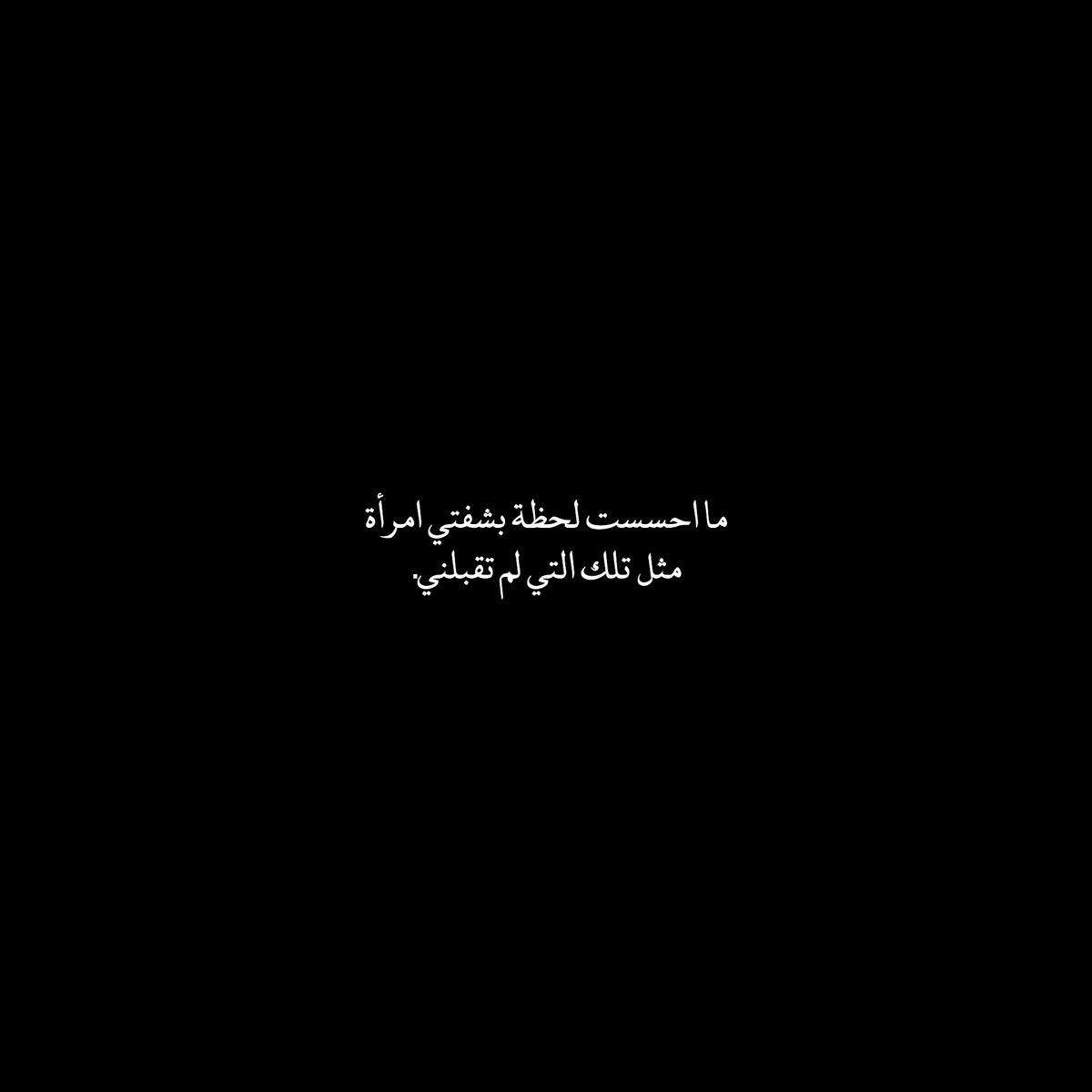 اقتباسات رمزيات كتاب كتابات تصاميم تصميم اغاني عرس حنيت حنين بغداد افلام اجنب Wisdom Movie Posters Poster