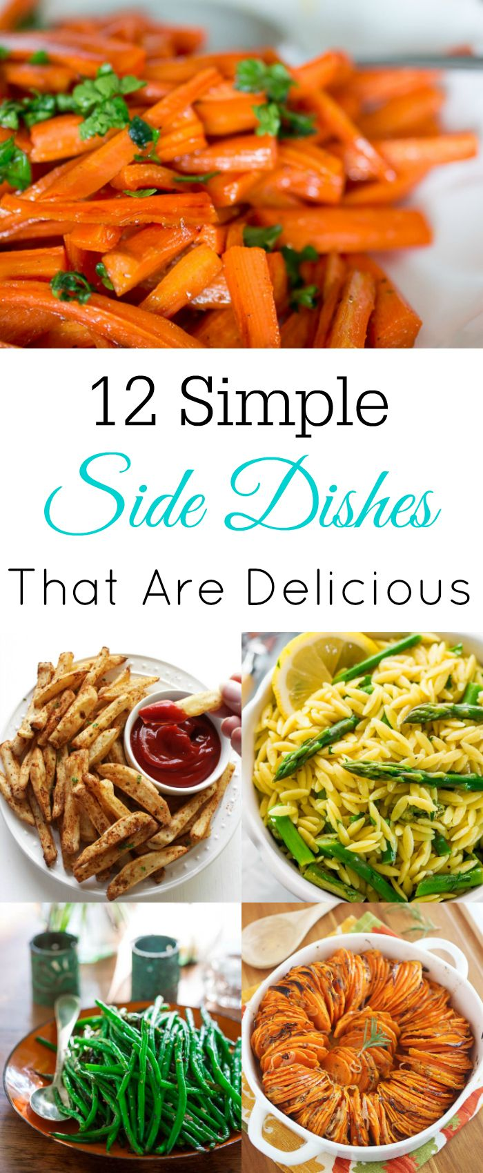 Simple side dishes that are delicious simple side dishes dishes 12 simple side dishes that are delicious easy side dishes simple vegetables easy forumfinder Image collections