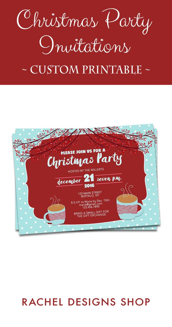 Christmas Party Invitation 5x7 Polka Dot by RachelDesignsShop - holiday party invitation
