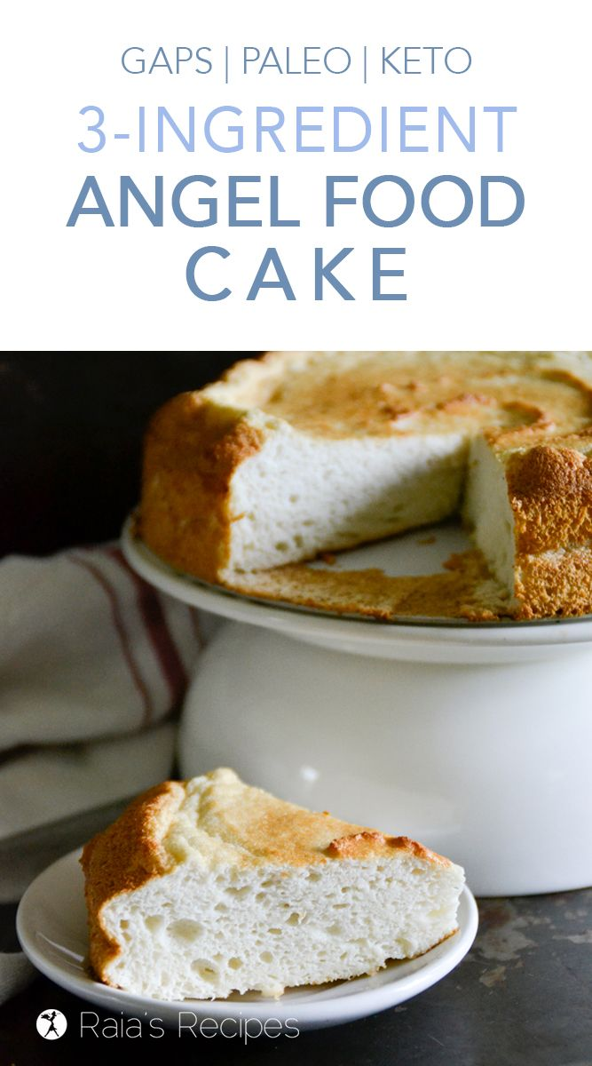3-Ingredient GAPS Angel Food Cake :: paleo, keto option #ketodessert