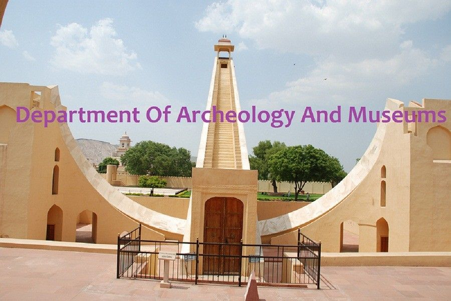 Tenders Of Department Of Archeology And Museums Jantar