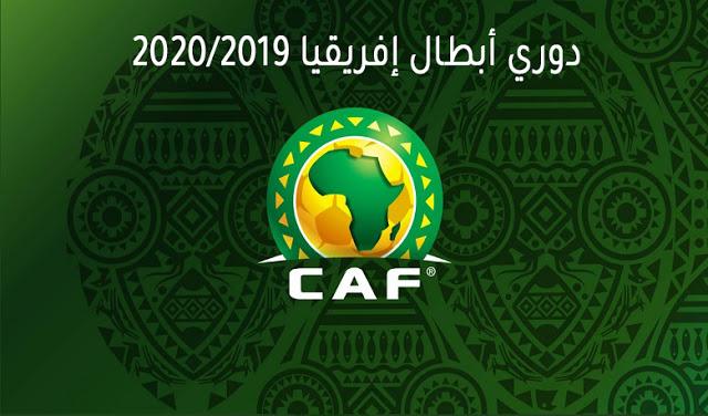 مجموعات دوري ابطال افريقيا 2019