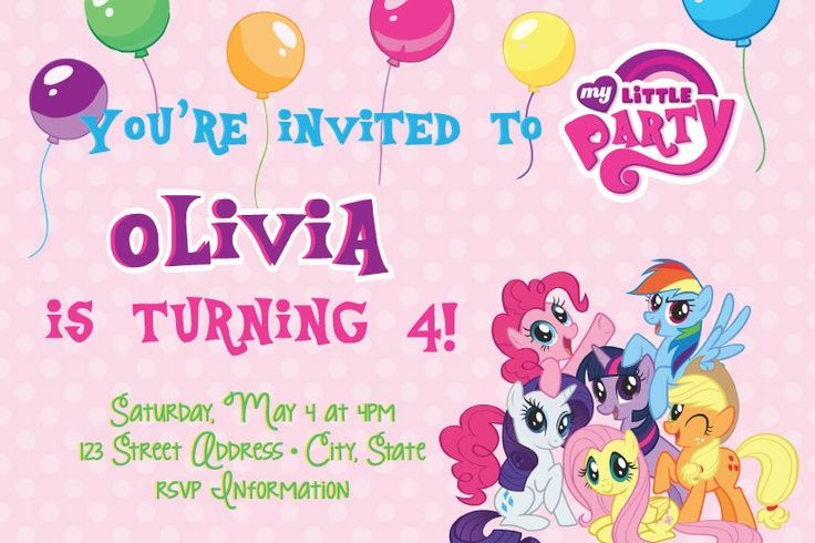 Download FREE Template Free Printable My Little Pony Birthday Invitations