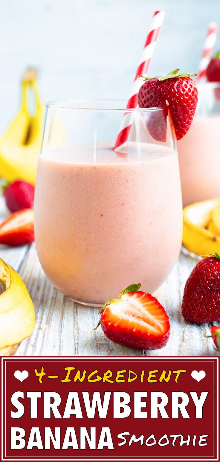 Strawberry Banana Smoothie| Just 4-Ingredients!