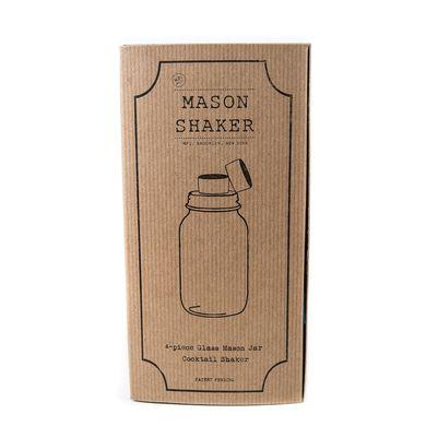 W+P Mason Shaker
