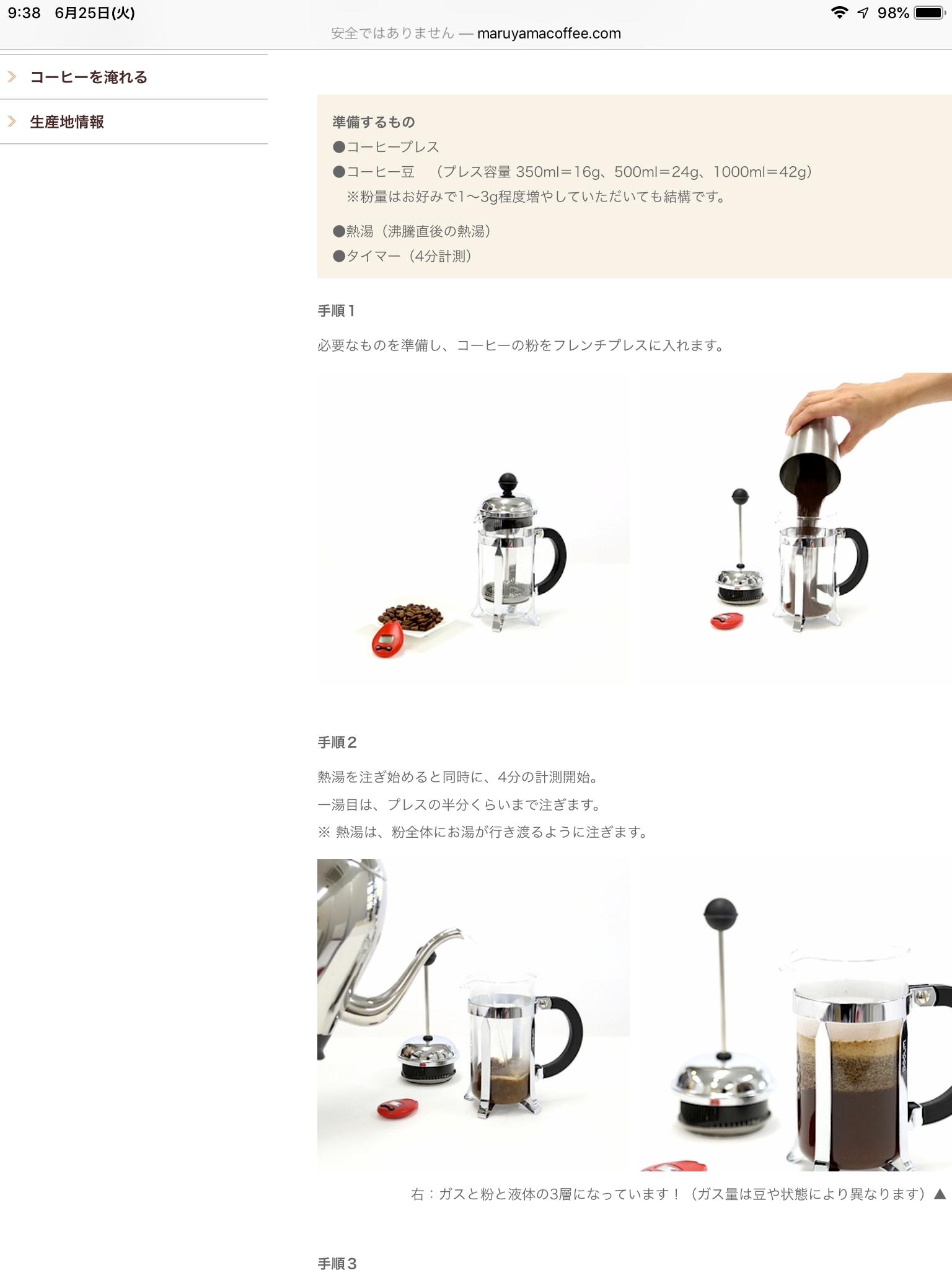 コーヒー おしゃれまとめの人気アイデア Pinterest Mia コーヒー