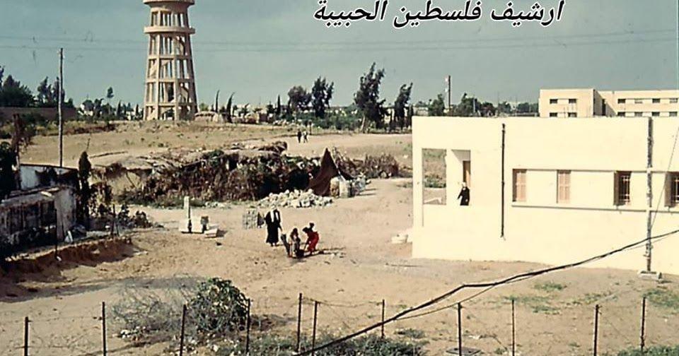 1957 غزة حاووز اليرموك وتظهر مدرسة اليرموك مديرية التعليم الأراضي الفضاء هي المنطقة السكنية و التجارية المحيطة ب In 2020 Street View Natural Landmarks Landmarks