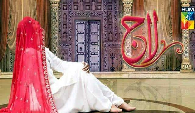 OST song of latest pakistani drama Laaj by Hum TV along with cast