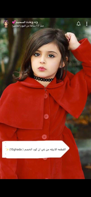 Pin By جود On غادة السحيم Long Sleeve Blouse Women Fashion