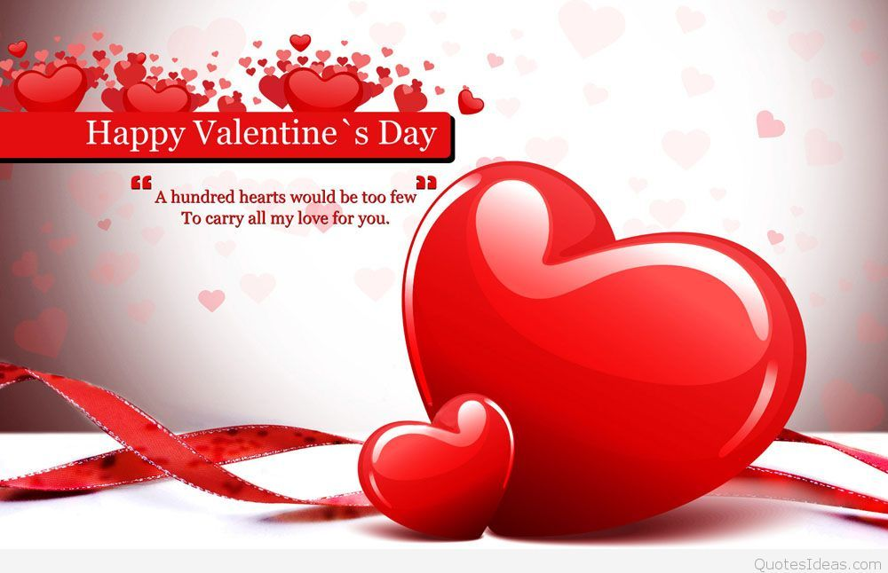 Valentines Day Wallpaper 2017 Valentines Day Pinterest Wallpaper