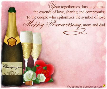 Dgreetings happy anniversary u make the world s best