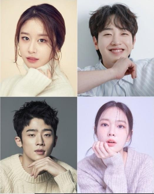 Next Door Witch J Korean Drama List Korean Drama It Cast