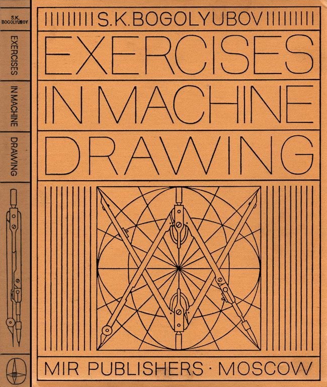 Capa e lombada de Exercises in machine drawing, de S.K. Bogolyubov ...