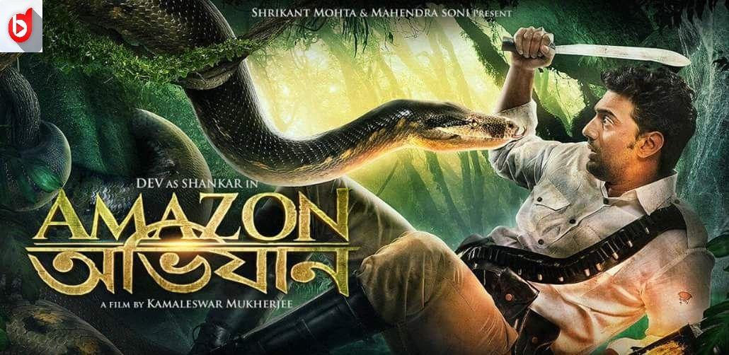 posto bengali movie torrents