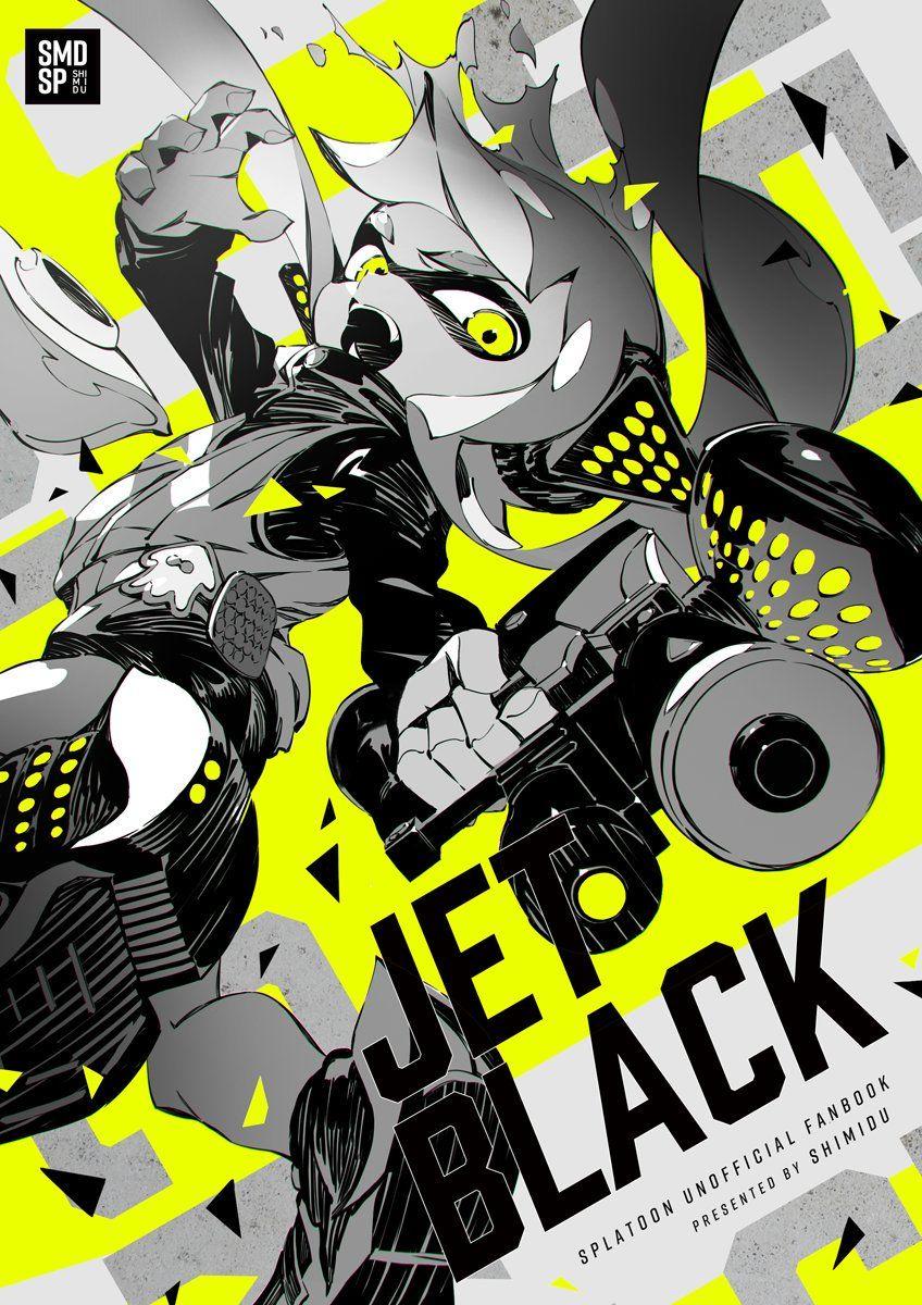 シミヅ / スプケ15 ト10 on Twitter Splatoon 2 art, Splatoon