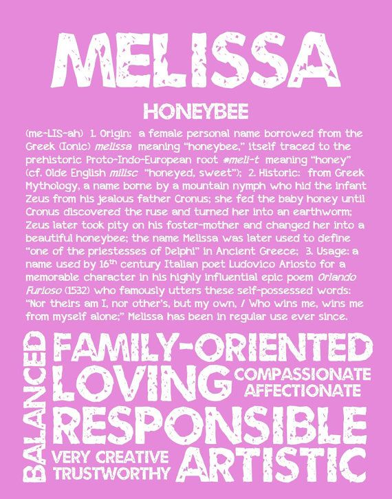 Melissa Personalized Name Print Typography Print Detailed Name Definitions Numerology Calculated Destiny Traits Ed Names With Meaning Meant To Be Names
