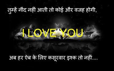 Shayari Hi Shayari: Best hindi shayari images