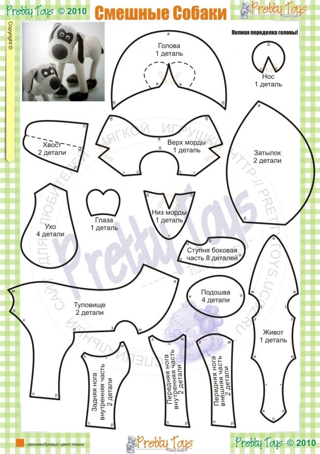 Pin de Ana Jussara Sucre en moldes | Pinterest | Humor de perros ...