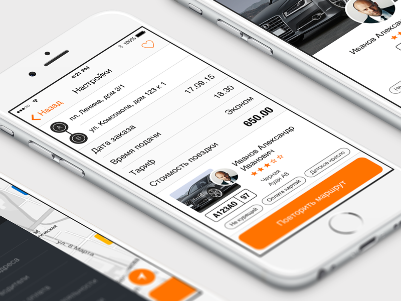 Taxi App by tolik_designer