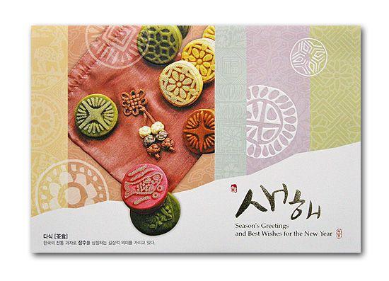 韓国 デザイン - Google 検索