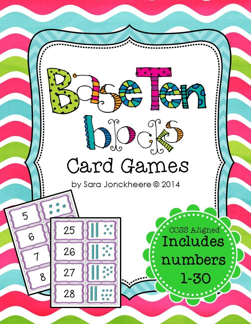 Place value game numbers 1 30 base ten blocks standard form base ten block cards for numbers 1 30 each pair of cards includes the falaconquin