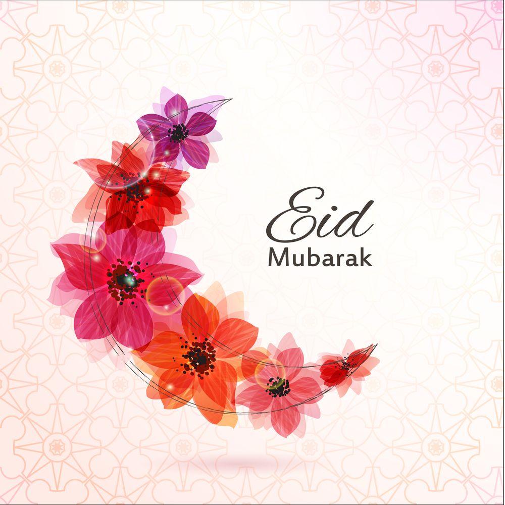 Eid Mubarak Wallpapers In Hd Raya Office Party Eid Mubarak Eid