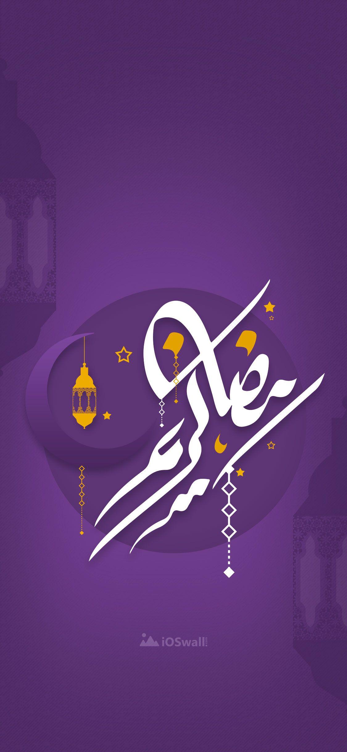Ramadan Kareem Iphone X Wallpaper Ioswall Ramadan Kareem Ramadan Wallpaper