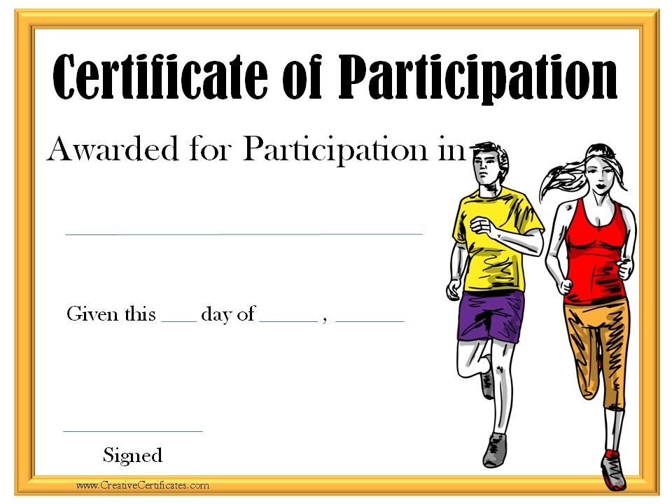 Certificate of Participation (for participating in a race or - event planning certificate