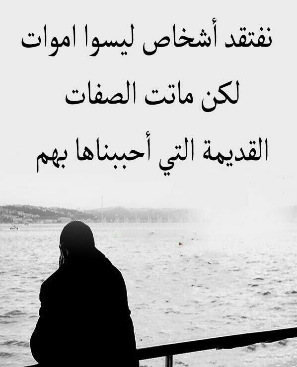 Pin By Adel On كلمات Words Quotes Thoughts
