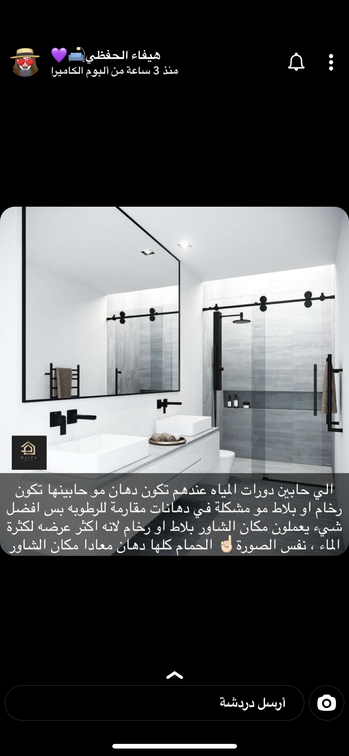 Pin By Soso Al Omary On ديكور البيت السعيد Bathtub Bathroom