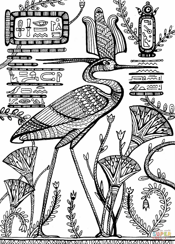 Dibujo de Bennu, un ave mitológica del Antiguo Egipto para colorear ...