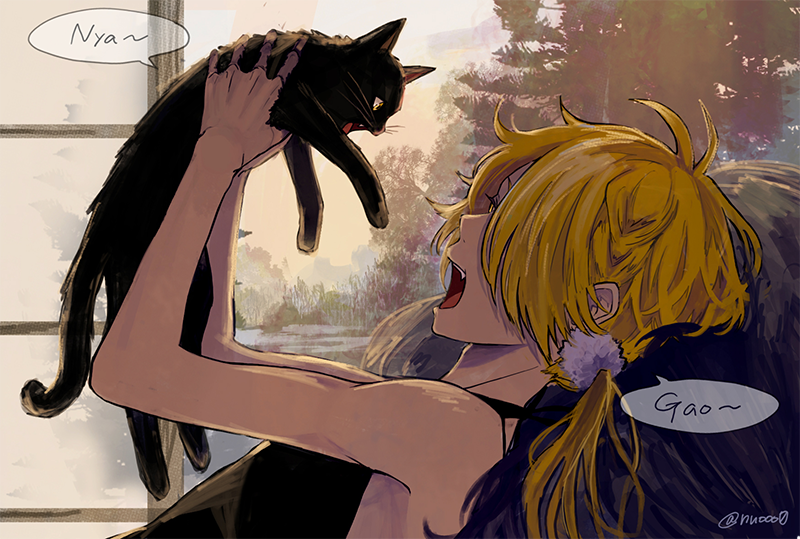 I'm tougher than you are, I'm a big bad lion while you're just an itty bitty little kitty. Heh. But I love you~