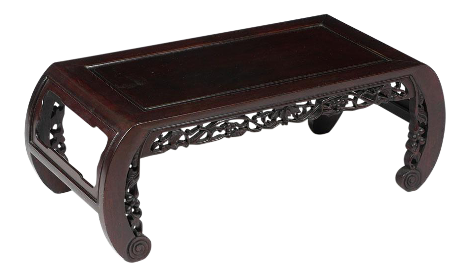 Ming Style Carved Rosewood Coffee Table On Chairish Com Please