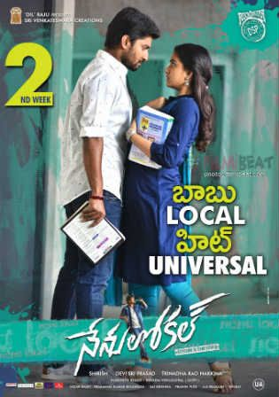 hindi dubbed movies of nani - nenu local poster