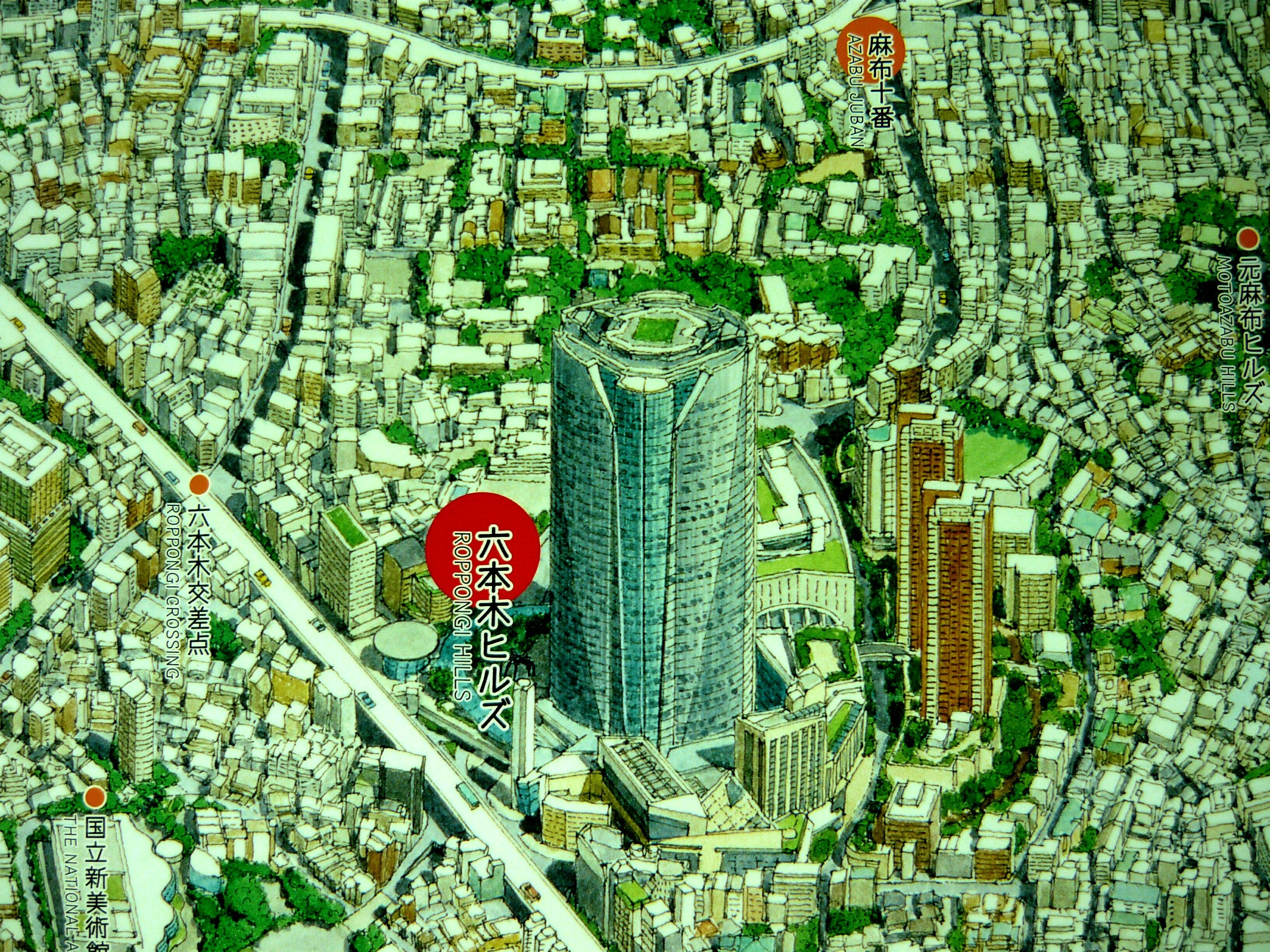 The Mori Tower Roppongi Daytime map Part 4 Tokyo Japan