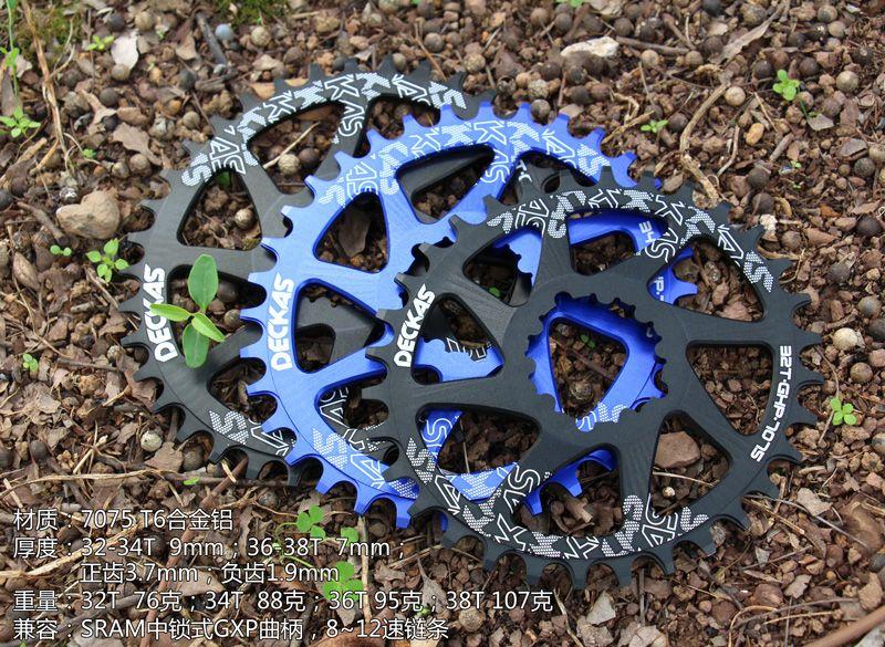 Deckas Gxp Bicycle Crankset Mountain Bike 32t 38t Oval Chainring