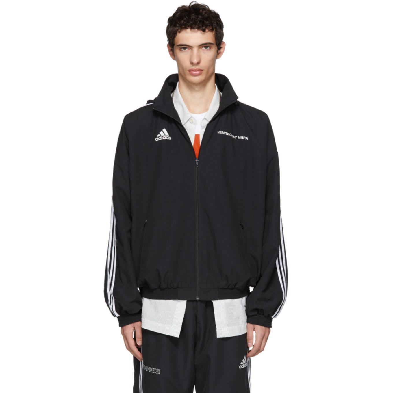 Gosha Rubchinskiy Black Adidas Originals Edition Hooded Jacket Black Adidas Hooded Jacket Jackets