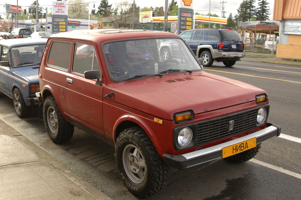 1980 Lada Niva 1600 Old Vehicles From The Past And Today Photo