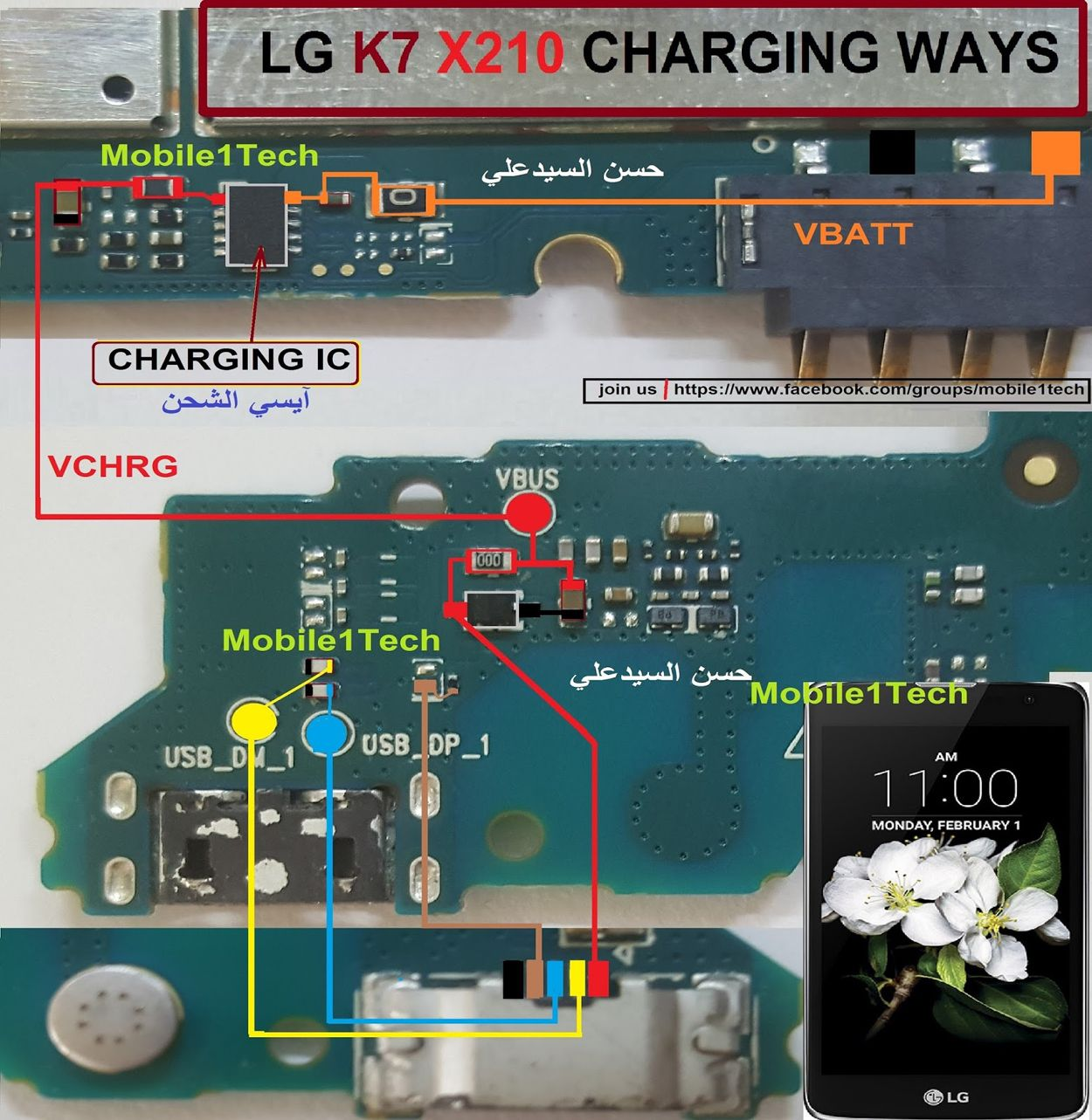 LG K7 X210 Charging Solution Jumper Problem Ways | Lg