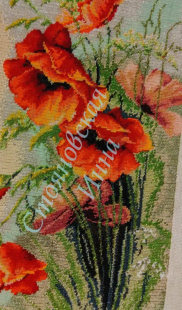 схема цветы маки вышивка