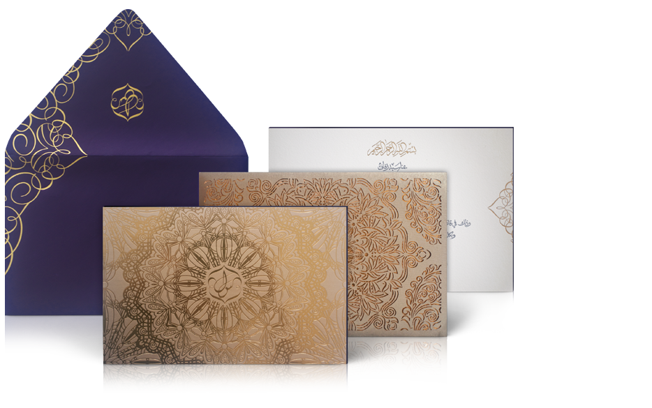 arabic-wedding-invitation-saudi-arabia-royal-1.png (934×585 ...