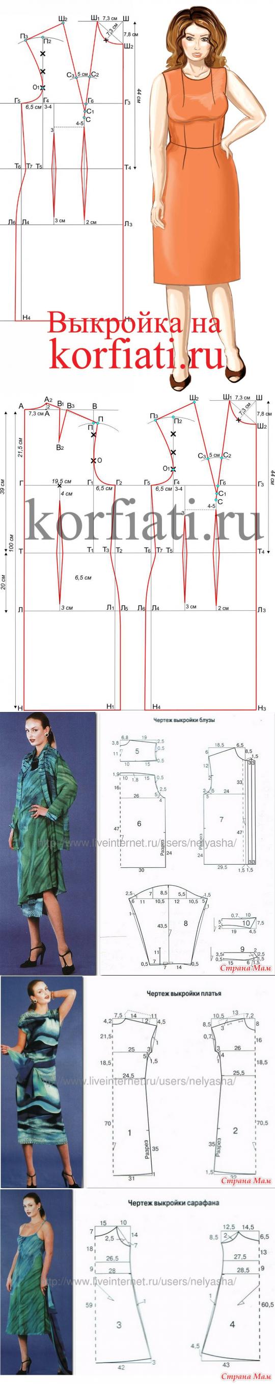 El patrón el vestido el plumero de 48 dimensión // Раиса ...