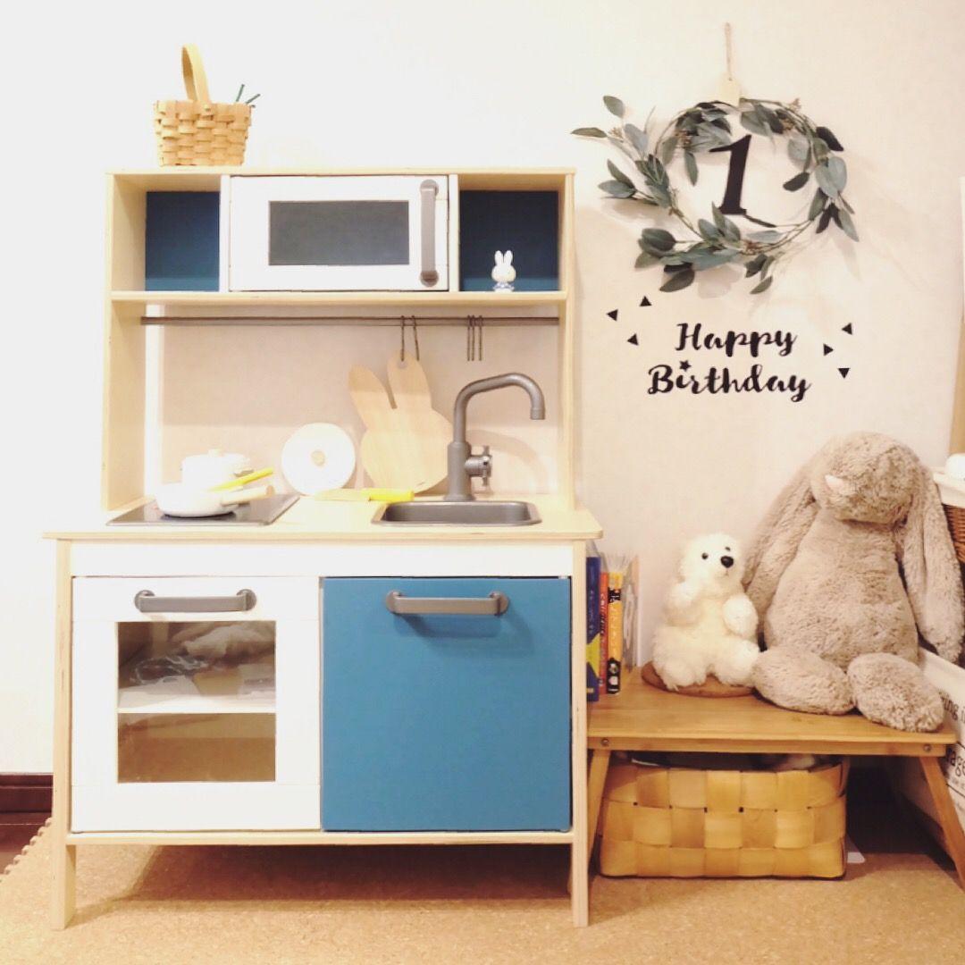ボード おもちゃの収納 2 Toy Storage 2 のピン