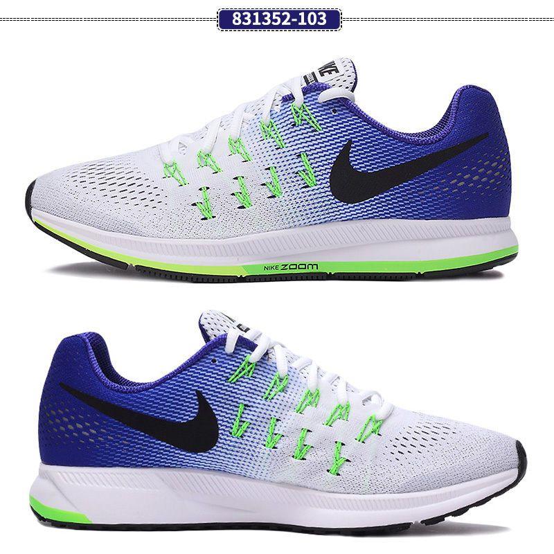 low priced aaa7b 3ae70 Nike Air Zoom Pegasus 33 Trainers Men's Uk 12EUR 47.5 US 13 ...