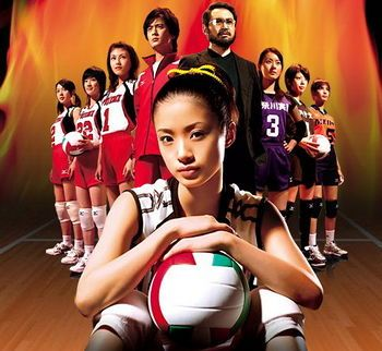 Attack No 1 Sports Pictures Volleyball Team Tv Drama
