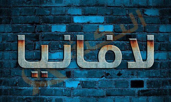 معنى اسم لافانيا Lavanya في المعجم العربي لافانيا من أسماء البنات الهندية ولم يكن منتشر هذه الفترة فإن الأسماء ال Tech Company Logos Neon Signs Company Logo
