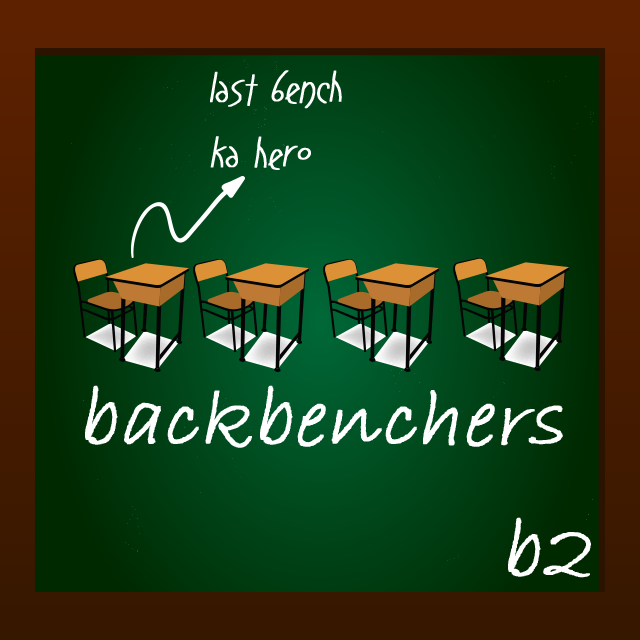 Bb B2 Lastbench Hero Backbenchers Benchers Quote Thought Bb