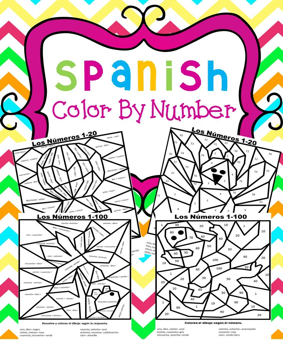 Spanish Color by Number 1-10, 1-20, 1-100 | Spanish colors, Spanish ...