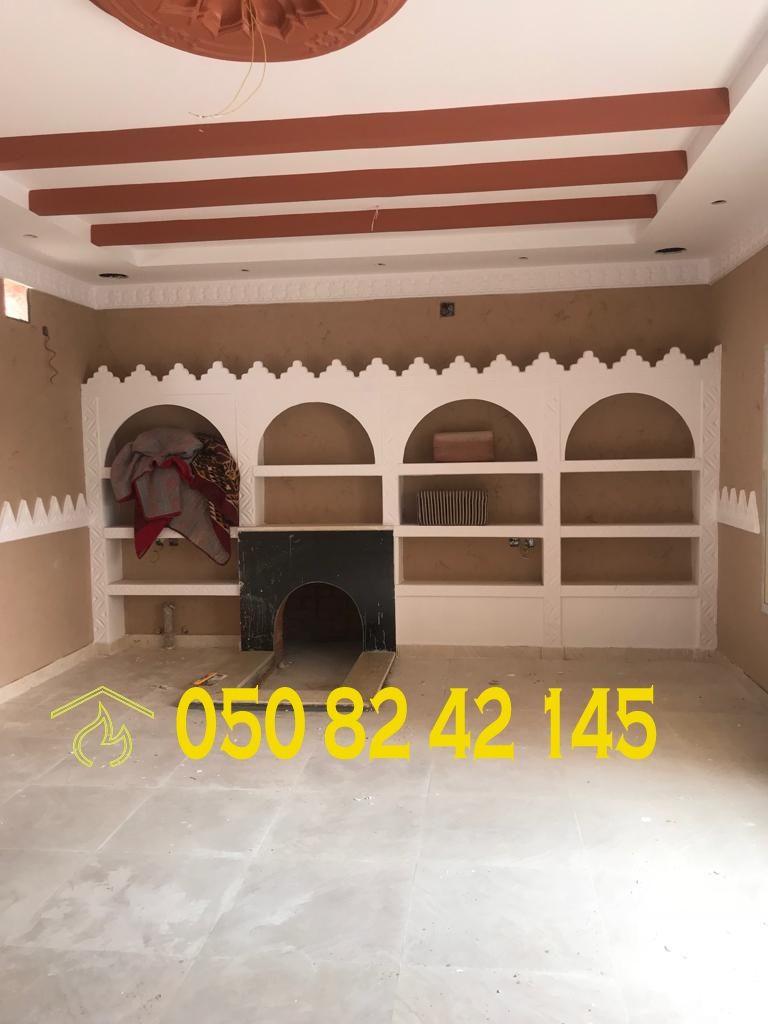 صور مشبات مشبات جبس مشب جبس دبكورات جبس احداث ديكورات جبس اجمل مشبات جبس Loft Bed Home Decor Decor